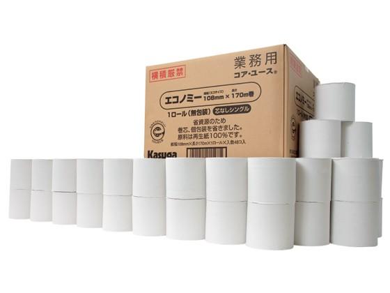 春日製紙/コア・ユース 無包装170m 48ロール/K-S1...