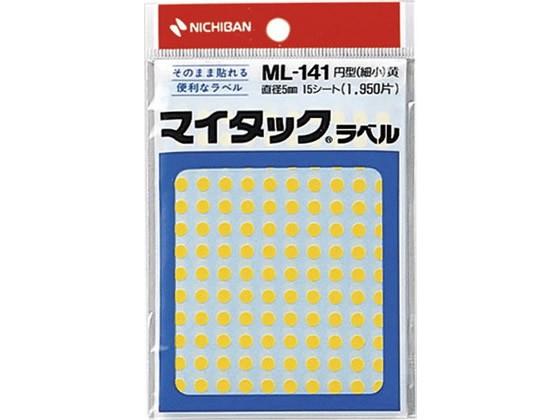 ニチバン/マイタックラベル円型 黄 直径5mm 130片...