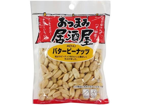 日本橋菓房/おつまみ居酒屋 バターピーナッツ 88g...