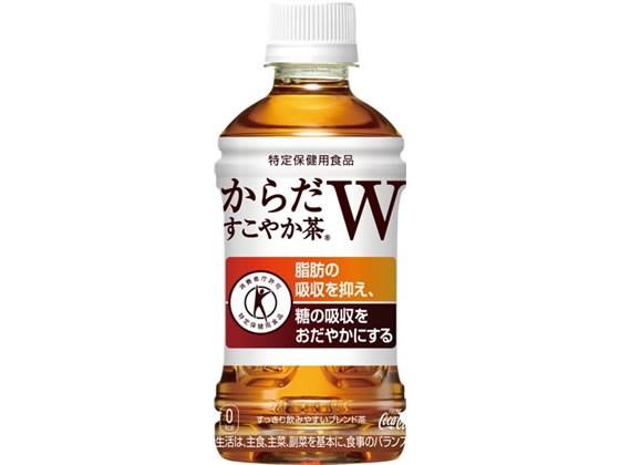 コカ・コーラ/からだすこやか茶W 350ml