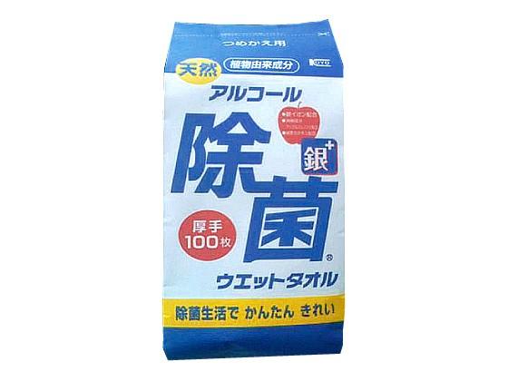 コーヨー化成/アルコール除菌ウェットタオル 詰替...