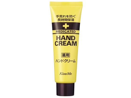 伊勢半/キスミー 薬用ハンドクリーム(チューブ) 3...