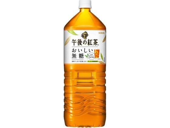 キリン/午後の紅茶 おいしい無糖 2L