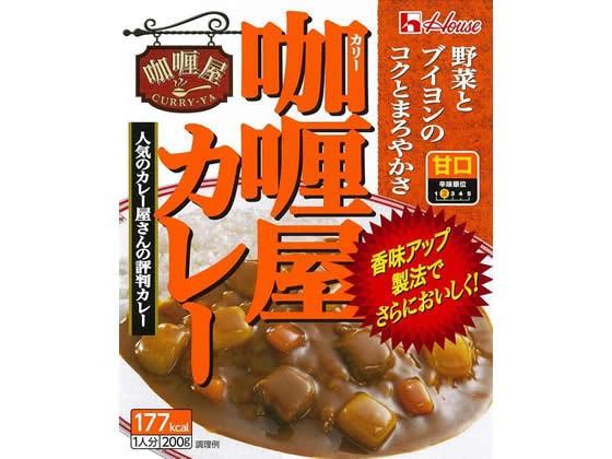 ハウス食品/カリー屋カレー 〈甘口〉 200g