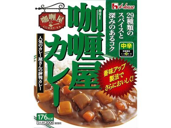 ハウス食品/カリー屋カレー 〈中辛〉 200g