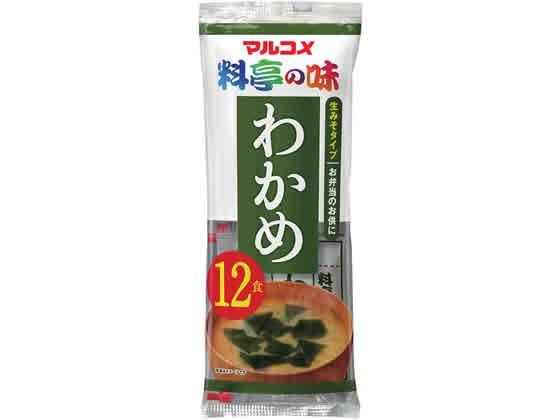 マルコメ/生みそ汁 料亭の味 わかめ 12食