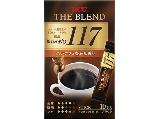 UCC/ザ・ブレンド117 スティック 10P