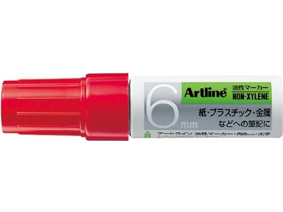 シヤチハタ/アートライン 油性マーカー角6mm 赤/K...