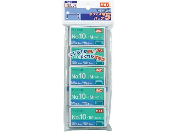 マックス/ホッチキスの針 10号 5小箱/No.10-1Mパ...