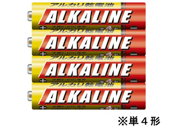 三菱/アルカリ乾電池単4 4本/LR03R/4S