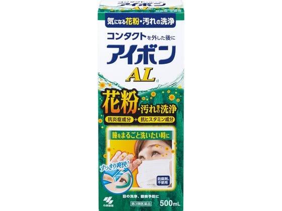 【第3類医薬品】薬)小林製薬/アイボンAL 500ml