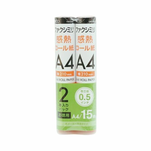 ミヨシ(MCO) FAX用感熱ロール紙 A4 0.5インチ 1...