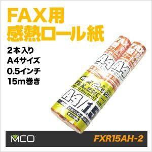 ミヨシ(MCO)FAX用感熱ロール紙 FXR15AH-2×60本=...