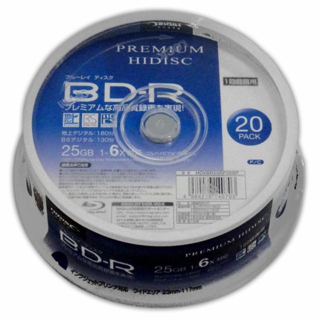 HIDISC BD-R 1回録画 6倍速 25GB 20枚 スピンドル...