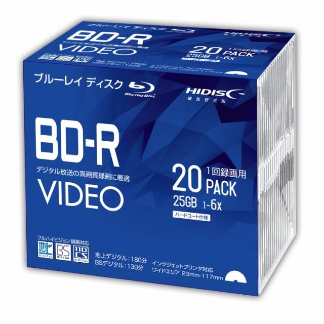 BD-R 6倍速 映像用デジタル放送対応 インクジェッ...