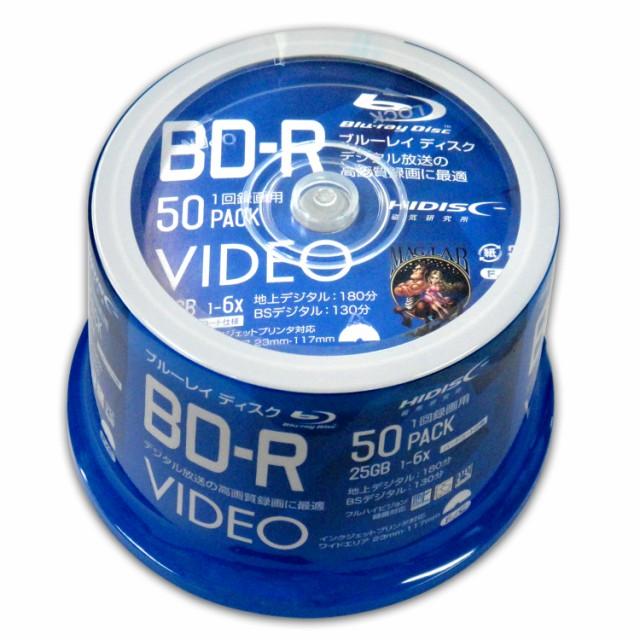 HIDISC BD-R 1回録画 6倍速 25GB 50枚 スピンドル...
