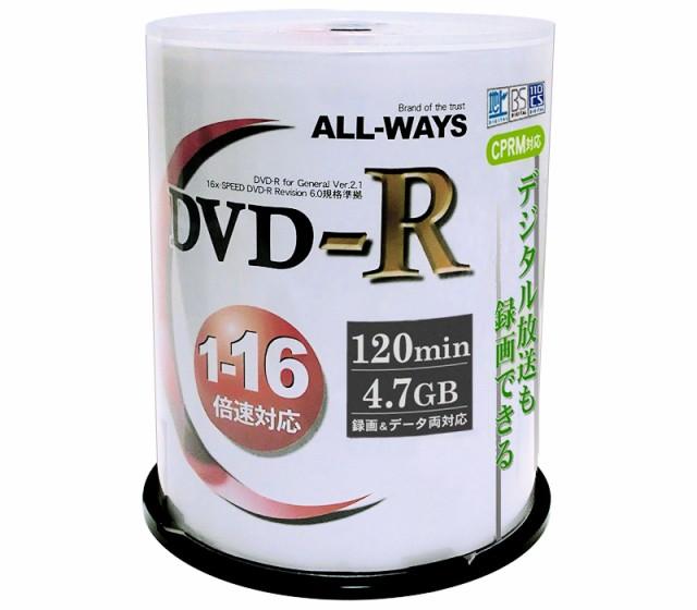ALL WAYS  DVD-Rメディア 16倍速 100枚入×10個セ...