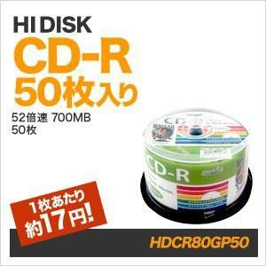 HIDISC データ用CD-R 700MB 52倍速 ホワイトプリ...