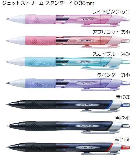 三菱鉛筆 ジェットストリーム ボールペン(JETST...