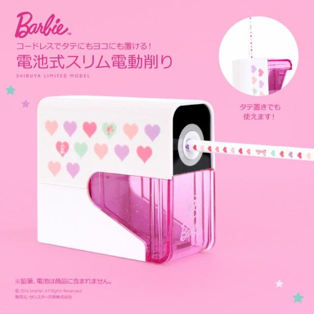 [40%OFF]Barbie<バービー> 電池式スリム電動鉛...