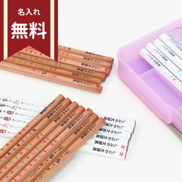 シブヤオリジナル鉛筆 2B 12本組 ファッション...
