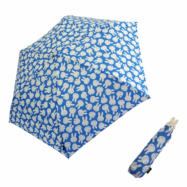ミッフィー<miffy> 折りたたみ傘 ミッフィー...