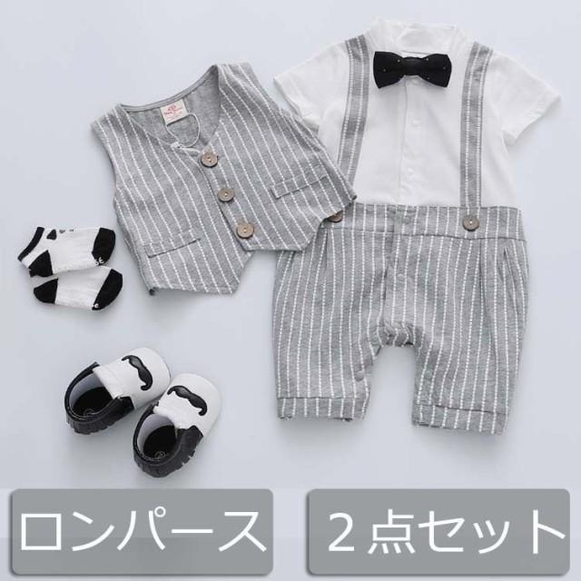 3fe134eaee3932 ロンパース 子供服 フォーマル スーツ ベビー服 赤ちゃん 子供 男の子 キッズ おしゃれ 出産祝い 結婚式 誕生