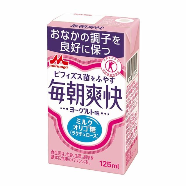 森永乳業 毎朝爽快 125ml   24本 2ケース 【送料...