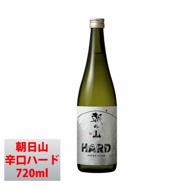 日本酒 朝日山辛口ハード 720ml 朝日酒造 アルコ...