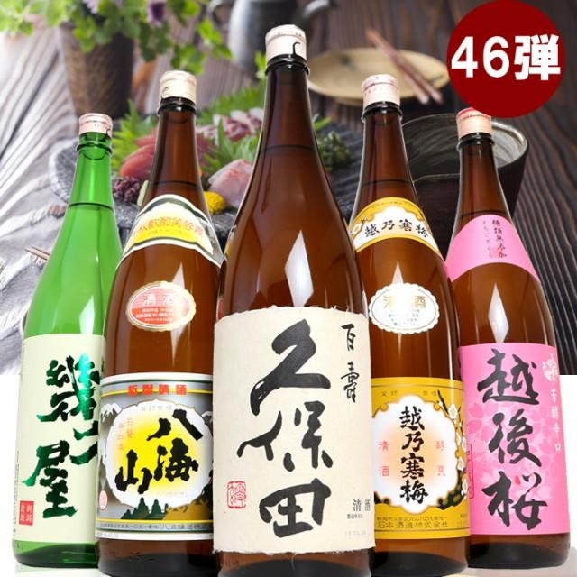 お歳暮 御歳暮 日本酒 お酒 飲み比べセット 辛口 ...