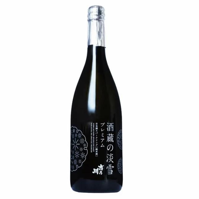 日本酒 スパークリング 酒蔵の淡雪プレミアム PAI...