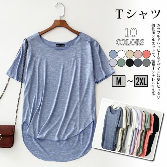 tシャツ レディース 半袖 ゆったり 大きいサイズ...
