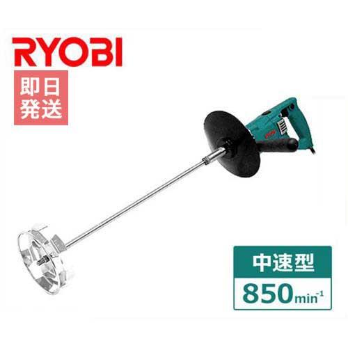 リョービ 塗料撹拌機 パワーミキサー PM-851 (850...