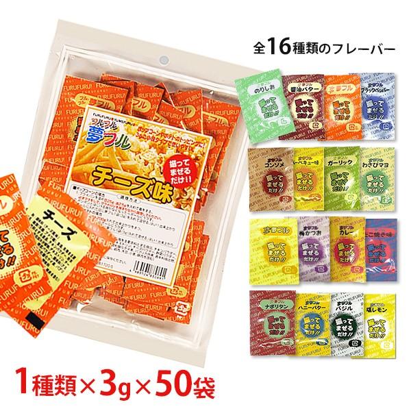 【メール便可】ハニー 夢フル 3g×50袋入 (14フレ...