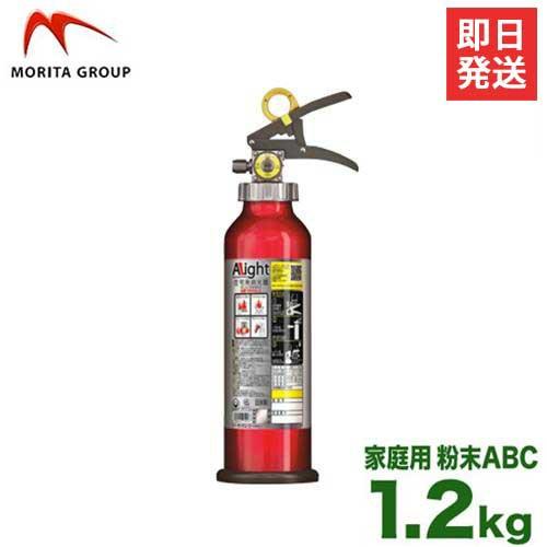 モリタ宮田工業 家庭用 消火器 アライト4型 VM4AL...
