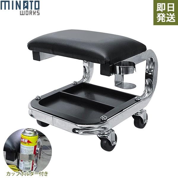 ミナト 高耐久型シートクリーパー WC-1HD (カップ...