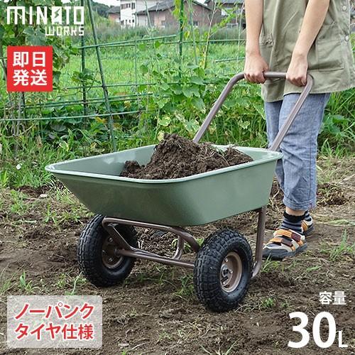ミナト 3才バケット付き二輪車 MWB-80N (ノーパン...