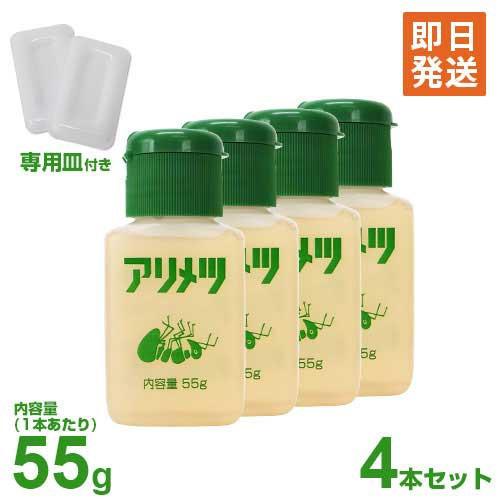 【メール便可】アリ専用 殺虫剤 アリメツ 55g 4個...