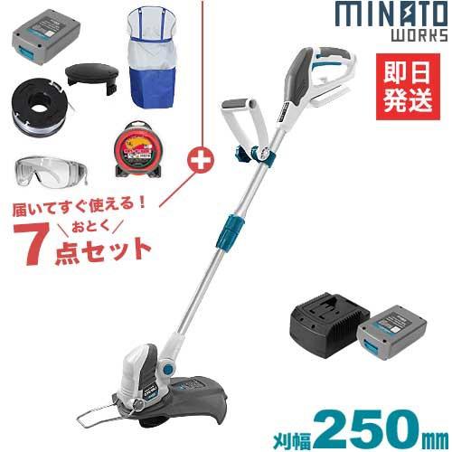 ミナト 18V充電式 電動草刈り機 GTE-18Li 7点オー...