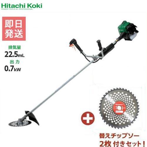 HiKOKI 日立工機 草刈り機 エンジン式 CG23ECP+...