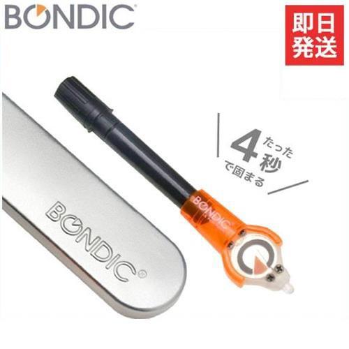 【メール便可】BONDIC(ボンディック) 液体プラス...
