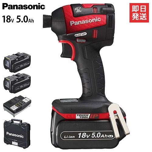 パナソニック 充電インパクトドライバー 18V 5.0A...