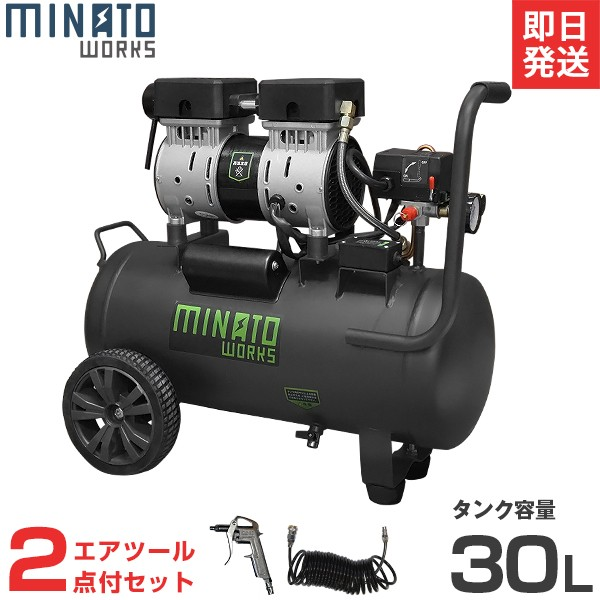 ミナト エアーコンプレッサー オイルレス型 CP-30...