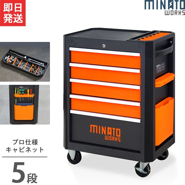 高耐久型 ローラーキャビネット 5段 TB-2650B (マ...