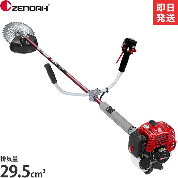 ゼノア エンジン草刈り機 BCZ315W (低振動型/両手...