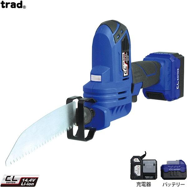 TRAD 14.4V 充電式 電気ノコギリ TCL-003 (DIY用)...