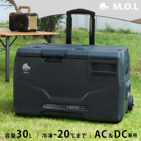 M.O.L ポータブル冷蔵庫&冷凍庫 30L MOL-F301 (D...