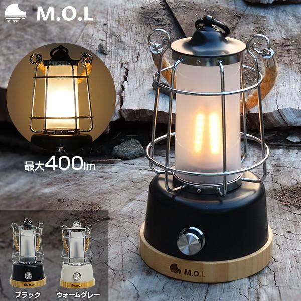 M.O.L 充電式LEDランタン MOL-L400 (ロープハンド...