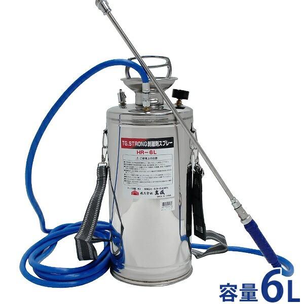 ステンレス製 噴霧器 HR-6L (容量6L/蓄圧式/コ...