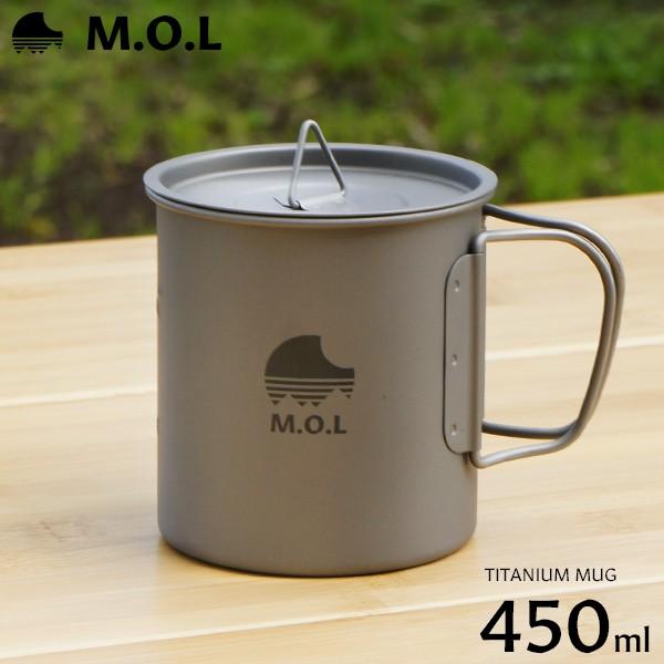 M.O.L チタンマグカップ 450ml MOL-G007